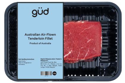 Australian Tenderloin Fillet 180g (Chilled)