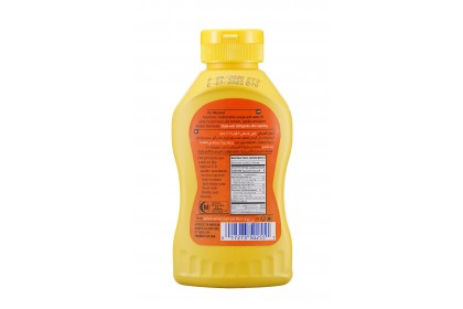 American Garden Squeeze Yellow Mustard 236ml (USA)